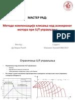 201808 - Uf Kompenzacija - Mihailo Luković
