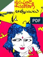 Atmeeyulu by Yeddanapudi.pdf