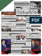 ايکسپريس اسلام آباد 20 فروري (1).pdf