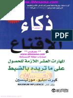 as - SlaTop.pdf