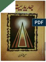 Jadidiyat - Australian Islamic Library.pdf