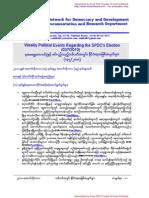 Weekly Political Events Regarding the SPDCs Election( 037) 2010