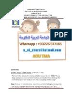 حل واجب b716b b716b $ 00966597837185 حل واجب b716b حلول مهندس أحمد لواجبات الجامعة العربية المفتوحة