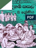 Dhamma School Grade_8 text book - Sri Lanka