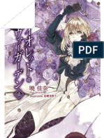 [Gladheim Translations] Violet Evergarden Volumen 1.pdf