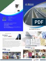 Katalog Peralatan Keselamatan Jalan  - Paku Jalan, deliniator, dan safety cone dll