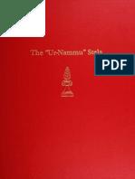 The Ur-Nammu Stele