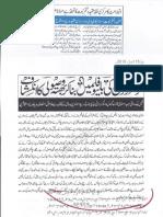 Aqeeda-Khatm-e-nubuwwat-AND AND BACHAY  9283