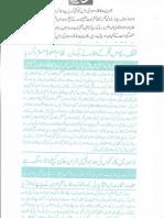Aqeeda-Khatm-e-nubuwwat-AND -ISLAM-Pakistan-KAY-DUSHMAN 9325