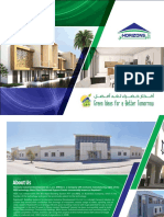 Horizons-rapidwall Brochure 2018