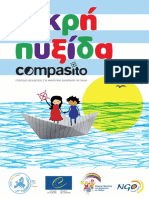 Compasito, Μικρή Πυξίδα.pdf