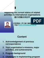 Reporting the Current Status of Related Activities to International Organizations