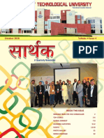 GTU Newsletter - SARTHAK October 2018 (Volume 4 Issue 4 )