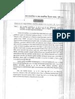 HSC PCMB Revised Q P Format Evaluation Sys.20 7