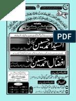 Sohney Mehraban Magazine (October 2010)