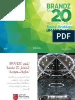 BrandZ Saudi Arabia Top20 2017 SAU