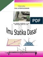 Sampul ISD