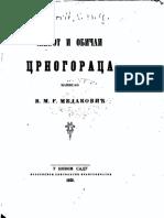 Zivot-i-obicaji-crnogoraca.pdf