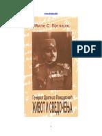 Mile-S.-Bjelajac-General-Dragisa-Pandurovic.pdf