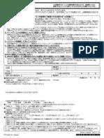 snfjb10mk1-leaflet-dfqx1c48za-non-nonlogo-j-p20100682.pdf