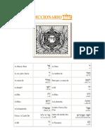 117958890-Diccionario-Hebreo-Espanol.pdf