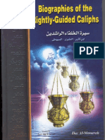 Biographies of the Rightly Guided Caliphs.pdf