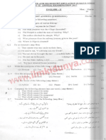 Past Papers 2017 Sukkur Board 10th Class English Subjective