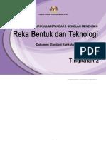 Dskp Kssm Reka Bentuk Dan Teknologi Tingkatan 2 (2)