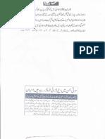 Aqeeda-Khatm-e-nubuwwat-AND -ISLAM-Pakistan-KAY-DUSHMAN 9371