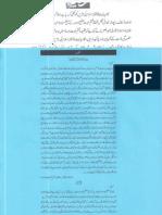 Aqeeda-Khatm-e-nubuwwat-AND DRINDA SIFAT AND MASOOM KALIAN  9389