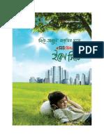 New Vision Eco City Brochure