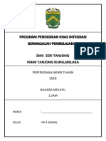 Cover Exam (1)
