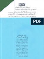 Aqeeda-Khatm-e-nubuwwat-AND -ISLAM-Pakistan-KAY-DUSHMAN 9396