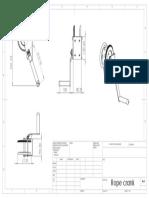 crank.PDF