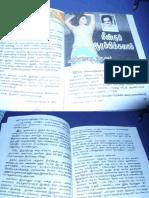 Meendum_Arambikkalam-PKP.pdf