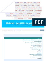 www_eletorial_com_D8_A7_D9_86_D9_88_D8_A7_D8_B9_D8_A7_D9_84_