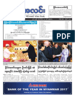 Myanma Alinn Daily_  31 Oct 2018 Newpapers.pdf
