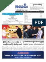 Myanma Alinn Daily_  31 Oct 2018 Newpapers.pdf