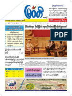 Myawady Daily Newspaper 31-10-2018