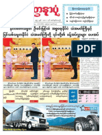 Yadanarpon Daily 31-10-2018
