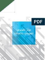 AKI2015_Ch5_Ar.pdf