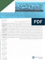 Aqeeda-Khatm-e-nubuwwat-AND ADHA KASHMIR 9413
