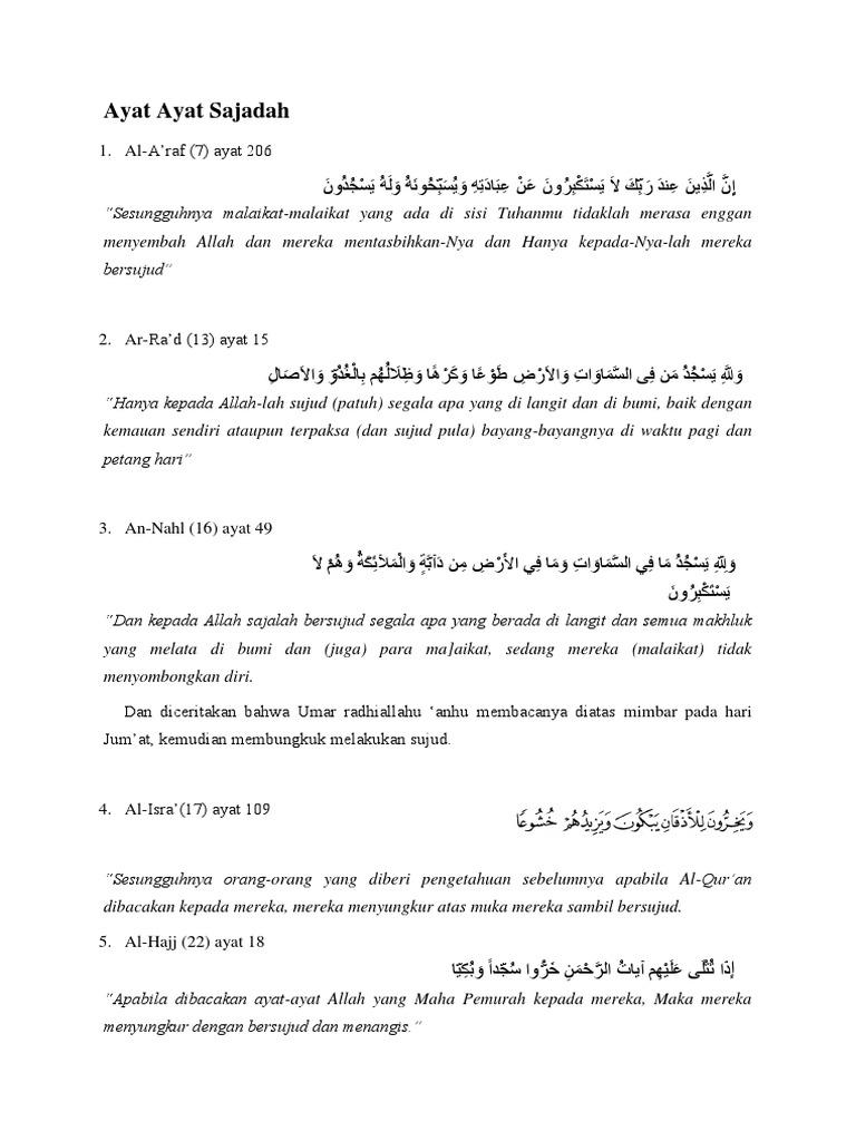 All The Surat Maryam Ayat 1 15 Dan Artinya Fan As
