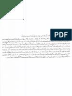 Aurat Par Tashadud |/Woman PunishmenT  9447