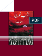 Shab E Khoon By poet Ahmed Faraz.pdf