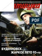 076-bratishka-2004-06