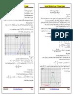 الموجات-الميكانيكية-المتوالية-تصحيح-السلسلة-رقم1.pdf