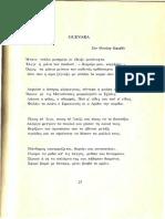 kavadias - Guevara.pdf