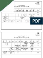 media2019-1.pdf