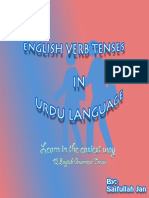 english-verb-tenses-in-urdu_2.pdf